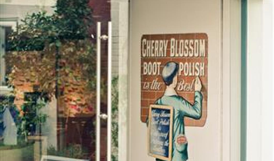 博物馆的品牌,包装和广告